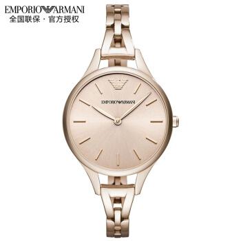 アルマニ(EmporリオARmani)女史腕時計極光AUROMシリーズ新金欧米ファッション小精巧簡単簡素化