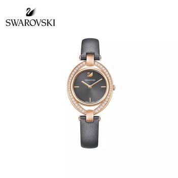 COAROVSサンタキングスSTELロス腕時計真皮の彼女のプレゼントに深い灰色のバラ金色調537 , 842