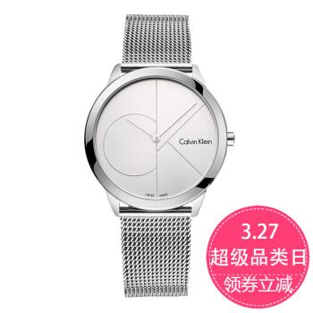 CK卡文クリル腕時計女MINIMALシリーズ簡約ファッションクリケット女表K 3 M 22 Z女金