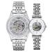 アルマテニ腕時計ファッションカジュアル透かし手動機械男女カップル表ビジネス機械カップル腕時計自動機械カップル表AR 1945/AR 1991