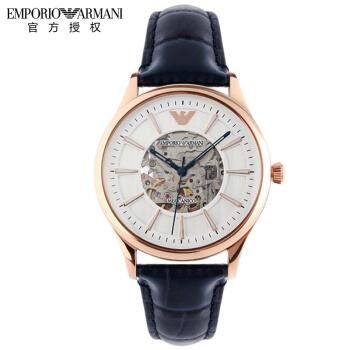 アルマテニル(Emporio Armmani)腕時計規格品男性欧米ファッションビジネスベルト/スチールベルト自動透空機械男子腕時計黒ベルト機械表AR 1947