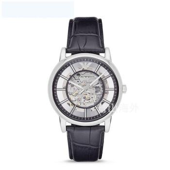 オールマイニ腕時計全自動機械男性腕時計の透かし彫りファッションビジネスマシン男性腕時計男性AR 1981