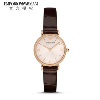 アルマニル(Emporio Armmani)腕時計皮質ベルトシンプルビジネスカジュアル女子時計ファッション防水クウォーツ女史腕時計爆款AR 1911