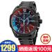 世界的なデサイ/Dieselファッションの金属時計シリーズを買います。