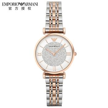 アルマニル(Emporio Armmani)天星正品腕時計女性鋼/ベルトビジネスファッションダイヤモンド女史クウォーク腕時計スチール製ベルトAR 1926