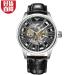 オールマイニ腕時計男性腕時計全自動機械透かしファッションビジネス男性時計機械式ベルト男性時計AR 4629