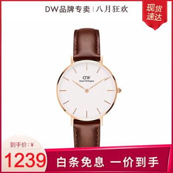 【DWブランド秒殺】DW腕時計女性ダニエルウェリントンスイス輸入ファッション女性ベルト腕時計学生用腕時計32 mmゴールドサイドホワイトディスクDW 0000515