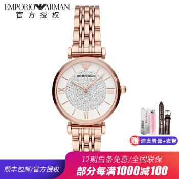 アルマテニ(Emporio Armmani)腕時計女史ベルトの星空をダイヤモンドにした新型満天星ビジネスカジュアル。ファッションローズゴールド百選腕時計新品満天星AR 11244(トンリア同項)