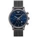 アルマールアニ腕時計男性のファッションカレンダークロノグラフ円盤クウォームウオッチAR 1979