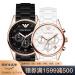 アルマーニ腕時計カップル腕時計シンプルでおしゃれなビジネス女性用腕時計ペアAR 5905+AR 5920