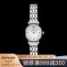アルマニール腕時計女性腕時計小文字盤レトロでクラシカルな女性腕時計