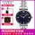 アルマンアルマニル腕時計女史満天星腕時計女性デザインAR 11091プレゼントボックス(プレゼント付き)