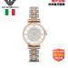 アルマテニ女史腕時計満天星女史腕時計シンプルファッションカジュアルクウォーカー女性腕時計AR 1926スチールベルト
