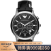 アルマニル腕時計男性腕時計ファッションビジネスカジュアル多機能二眼三眼クロノグラフ男性腕時計AR 2447