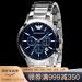 アルマニル腕時計男性腕時計ファッションビジネスカジュアル多機能二眼三眼クロノグラフ男性腕時計AR 2448