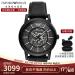 アルマアニ(Emporio Armmani)腕時計の透かし彫りの機械男子ベルトビジネスカジュアル男子腕時計AR 6008