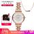 Armma阿尔玛尼腕時計女史の満天の星の腕時計の女性の鋼帯のデザインの欧米AR 11244+EGS 24221ネックレスのスーツ