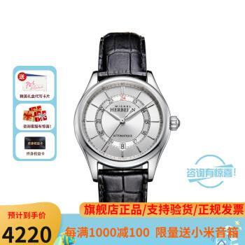 【オリジナル輸入】フランスのハーバーリンHerbelinファッション経典ビジネスシリーズを輸入した全自動機械男性腕時計の日付は1661/12を示しています。
