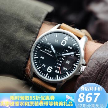 AVI-8イギリス潮牌パイロット腕時計戦闘機軍表AV-433シリーズの震音は同じです。男性腕時計男性用腕時計防水表夜光時計AV-433-02(夜光針)