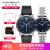 Armma Alma-niカップル腕時計カップルペア表欧米グループAR 11105/AR 11091