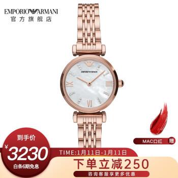 オールマイニ腕時計天星個性ファッションローズゴールドスチールベルトクウォーク女性腕時計AR 11316